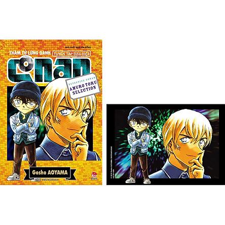 Thám Tử Lừng Danh Conan Tuyển Tập Đặc Biệt - Amuro Toru Selection (Tặng Kèm Postcard)