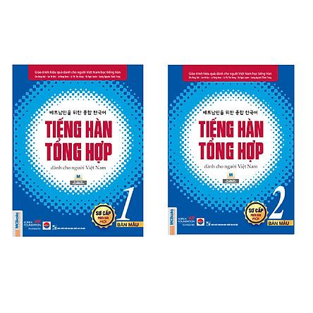 Combo Tiếng Hàn tổng hợp dành cho người Việt Nam (Phiên bản mới) - Sơ cấp 1 và Sơ cấp 2 (Bản màu Nghe qua app)