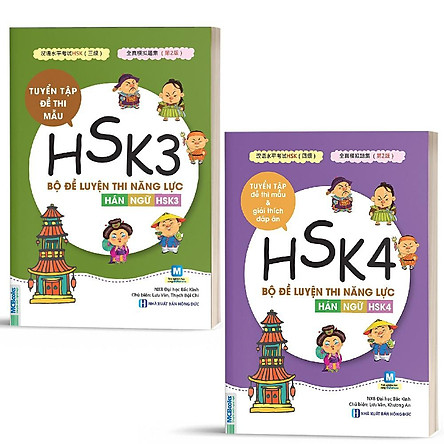 Sách - Combo Bộ Đề Luyện Thi Năng Lực Hán Ngữ HSK 3 Và 4