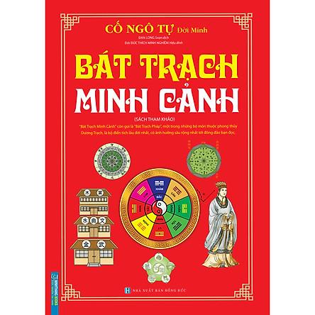 Bát Trạch Minh Cảnh (Bìa Cứng)(Tái Bản 2020)