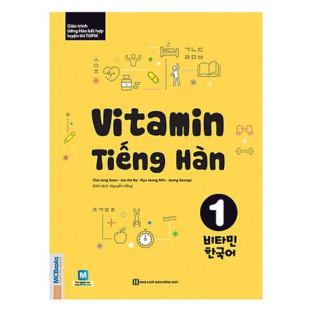 Vitamin Tiếng Hàn Tập 1