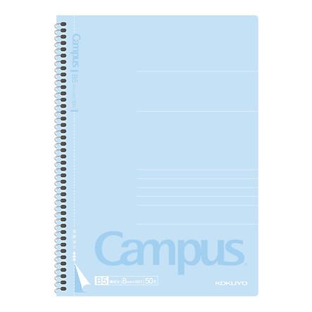Vở Viết Campus (KOKUYO) B5/50 Trang WCN-CSN1510N