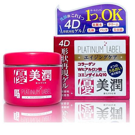Kem tái tạo da ngừa lão hóa Platinum Nhật Bản (175g) - HÀNG CHÍNH HÃNG