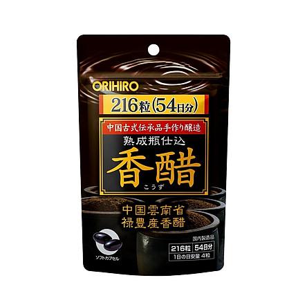 Viên giấm đen giảm cân Orihiro Nhật Bản giúp giảm cân, thải độc, đẹp da, 216 viên/túi - HÀNG CHÍNH HÃNG