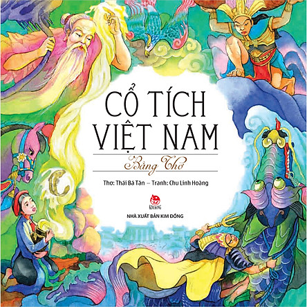 Cổ Tích Việt Nam Bằng Thơ (Tái Bản 2020)