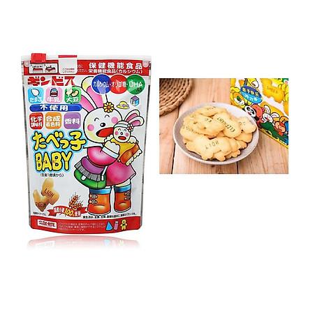 Bánh Quy Ăn Dặm Cho Bé Ginbis 63g (3 hình) - Nội Địa Nhật Bản