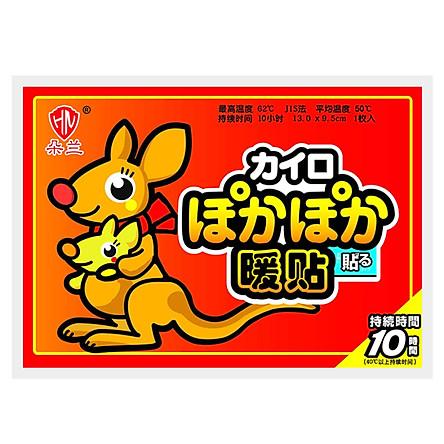 Miếng Dán Nhiệt Giữ Ấm Em Bé Duolan red kangaroo (10 Miếng)