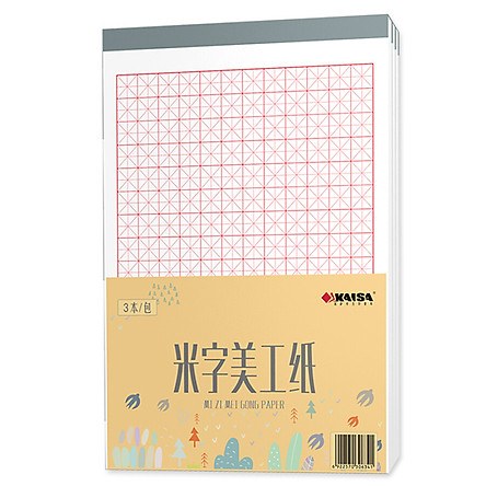 Caesar (KAISA) rice word grid art paper 80g thick hard pen calligraphy exercise book 3 installed 16K 30 pages with easy to tear line