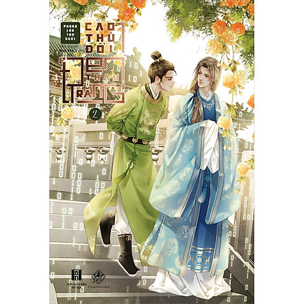 """Cao Thủ """"Đổi Đen Thay Trắng"""" - Tập 2 (Dành Cho 18+)"""