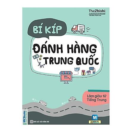 Bộ Sách Học Và Làm Giàu Từ Tiếng Trung (Tặng kèm Bookmark PL)