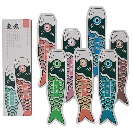 Hộp 30 Bookmark Đánh Dấu Sách Sáng Tạo Cá Koi Nhật Bản