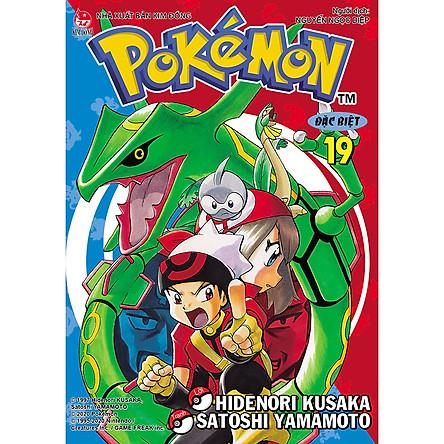 Pokémon Đặc Biệt (Tập 19) (Tái Bản)