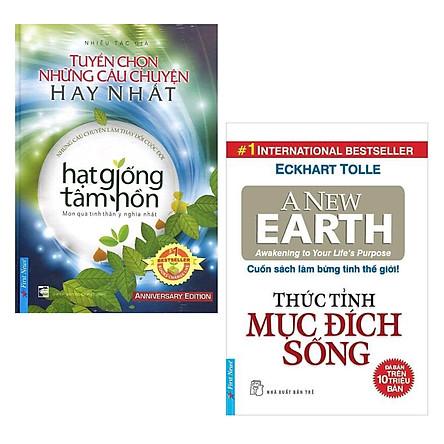 Combo 2 Cuốn Sách Kỹ Năng Thức Tỉnh Cả Thế Giới: Thức Tỉnh Mục Đích Sống (Tái Bản 2019) + Hạt Giống Tâm Hồn - Tuyển Chọn Những Câu Chuyện Hay Nhất / Tặng Kèm Bookmark Happy Life