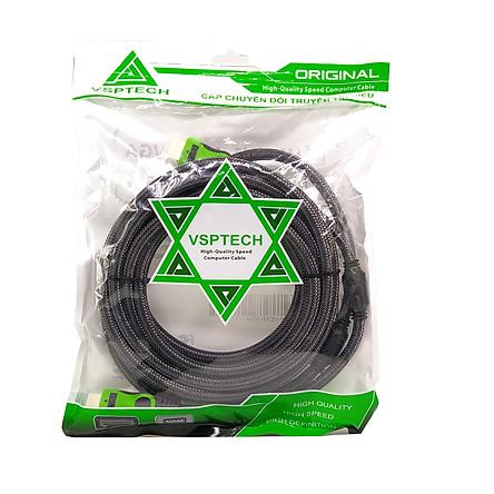 Cáp HDMI 1.5m VSPTECH (1.4V) - Hàng nhập khẩu