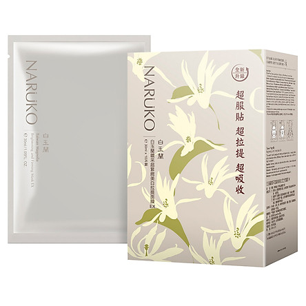 Naruko Bạch Ngọc Lan - Hộp 10 Miếng Mặt Nạ Dưỡng Trắng Taiwan Magnolia Brightening And Firming Mask Ex (25ml / Miếng)