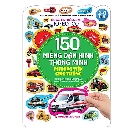150 Miếng Dán Hình Thông Minh - Phương Tiện Giao Thông IQ-EQ-CQ