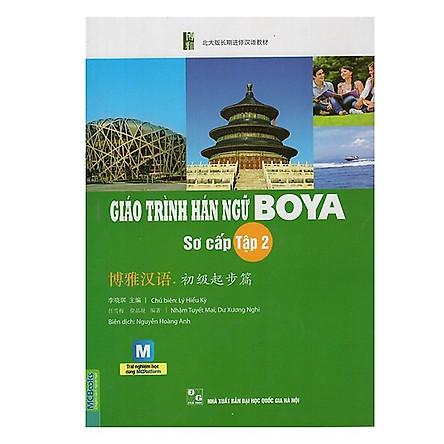 Giáo trình Hán ngữ BOYA sơ cấp tập 2