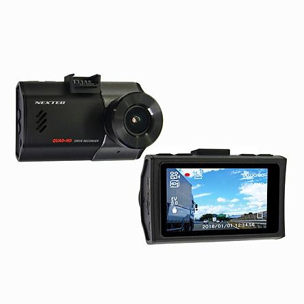 Camera hành trình Nhật Bản NEXTEC cho Ô tô [NX-DR GIGA] - Hàng Chính Hãng
