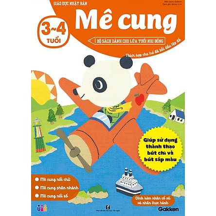 Mê cung (3 ~ 4 tuổi) - Giáo dục Nhật Bản - Bộ sách dành cho lứa tuổi nhi đồng - Thích hợp cho trẻ đã bắt đầu tập đồ