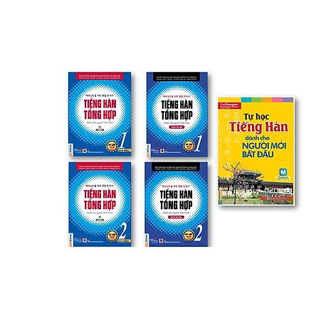 Combo Tiếng hàn tổng hợp dành cho người việt nam - Bản in màu 2020( Tập 1+2 + bài tập 1+2 ) +  kèm Tự Học Tiếng Hàn Dành Cho Người Mới Bắt Đầu kt
