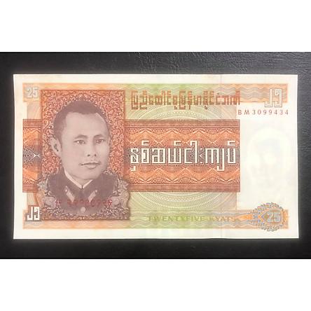 Tiền xưa Burma 25 kyats, ngày này là Myanmar