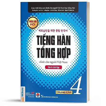 Sách - Bài tập Tiếng Hàn Tổng hợp trung cấp 4