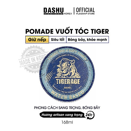 Pomade gốc nước tạo kiểu siêu bóng 6+, độ giữ nếp mạnh mẽ 10+ Dashu Classic Tiger Rage Pomade Water Based 168ml hương nước hoa cao cấp mùi Artisan nam tính, 90% thảo dược bảo vệ tóc, da đầu, dễ làm sạch.