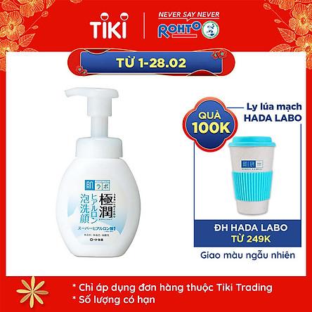 Bọt rửa mặt dưỡng ẩm Hada Labo Gokujyun Moisturizing Foaming Wash 160ml