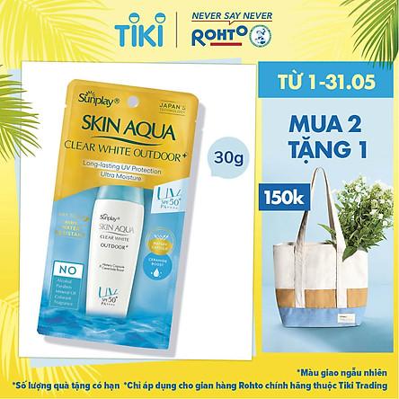 Gel Chống Nắng Dưỡng Da Khi Vận Động Mạnh Sunplay Skin Aqua Outdoor+ SPF50+ PA++++ (30g)