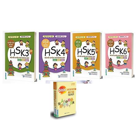 Sách Luyện Thi Tiếng Trung  HSK  (  Bộ Đề Luyện Thi Năng Lực Hán Ngữ HSK 3 , KHS 4 , HSK 5  , HSK 6 – Tuyển tập đề thi mẫu và  5000 từ vựng tiếng Trung Bỏ Túi – Bí Kíp Chinh Phục Từ Vựng Kỳ Thi HSK 1 – 6 )