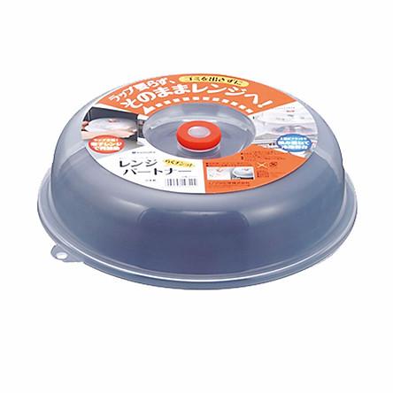 Nắp dùng cho lò vi sóng tránh bám bẩn hàng nội địa Nhật Bản