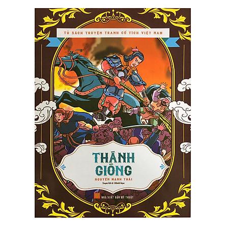 Tủ Sách Truyện Tranh Cổ Tích Việt Nam - Thánh Gióng