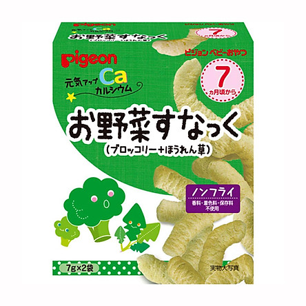 Bánh ăn dặm súp lơ & rau chân vịt (7g x 2 gói) - Nội địa Nhật Bản
