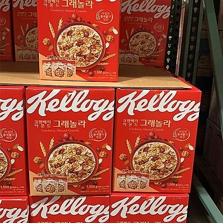 Kellogg's Cranberry Almond Granola 500g X 3ea