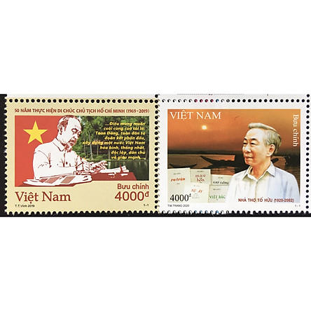 Bộ Tem Sưu Tầm Việt Nam 2020 Bác Hồ và Nhà Thơ Tố Hữu - 2 Stamps