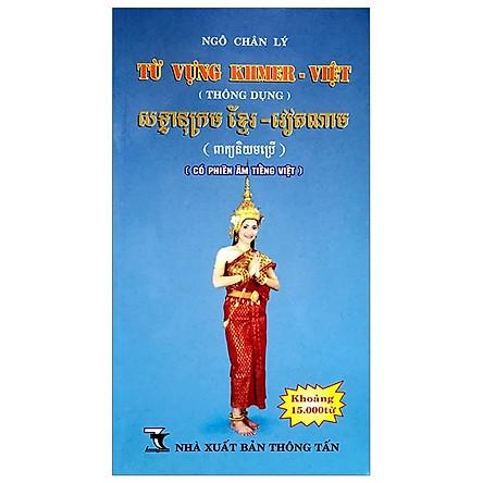 Từ Vựng Khmer-Việt (15.000 Từ)