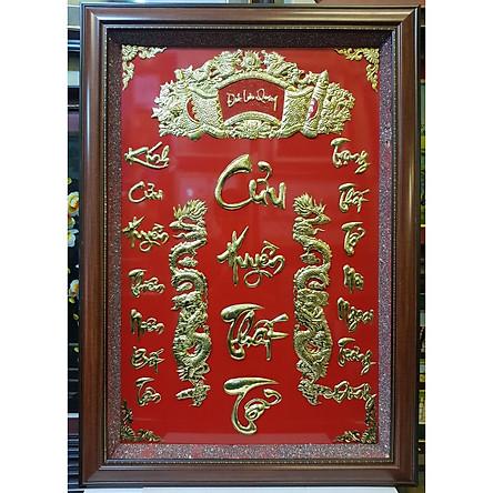 LIỄN THỜ - CỬU HUYỀN THẤT TỔ - Chữ tiếng Việt  ( Tranh đồng vàng nguyên chất)