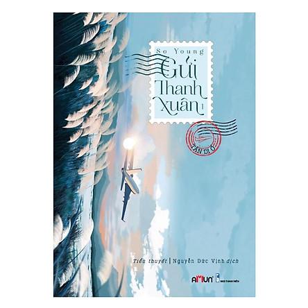 So Young - Gửi Thanh Xuân (Tập 1)