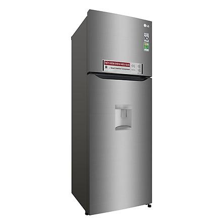 Tủ Lạnh LG Inverter 315 Lít GN-D315S - Hàng Chính Hãng