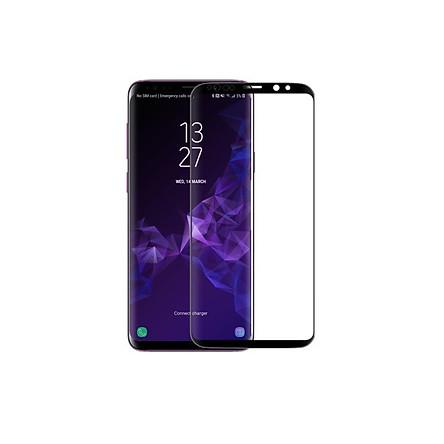 Tấm dán cường lực full màn hình 3D CP+ MAX dành cho SamSung Galaxy S8 chính hãng Nillkin