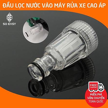 Cút lọc nước máy rửa xe cao áp, đầu lọc nước đầu vào  máy bơm rửa xe C0004-18