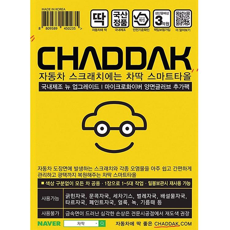 Khăn lau vết xước nano thông minh xe hơi Hàn Quốc KADDAK (CHADDAK) MK203 1
