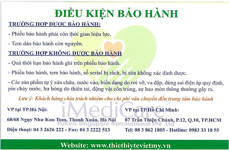 Thẻ bảo hành Việt Mỹ 2-01.jpg