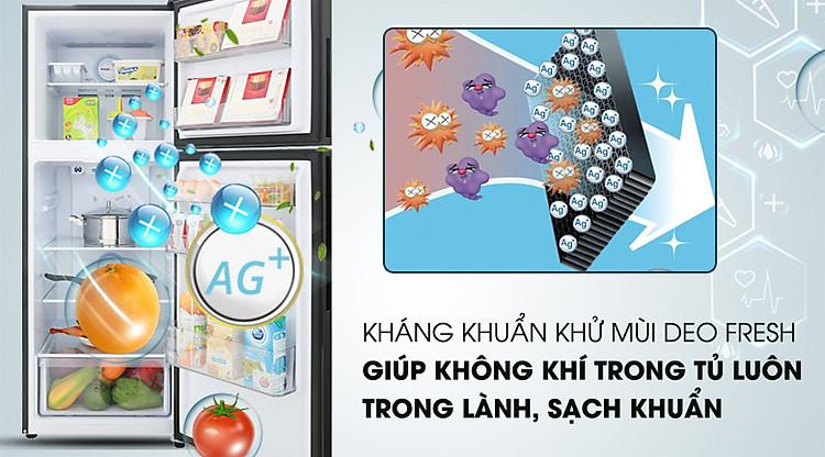 Công nghệ DEO FRESH - Tủ lạnh Aqua Inverter 235 lít AQR-T249MA PB