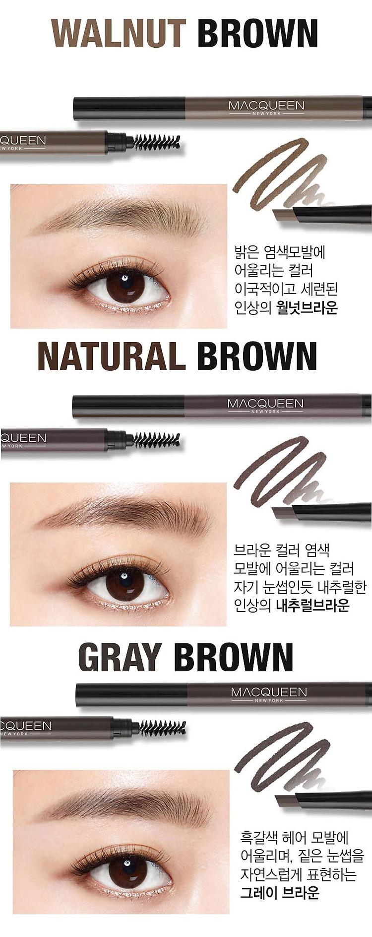 Chì Kẻ Mày Macqueen My Strong Auto Eyebrow Pencil Hard Powder 1