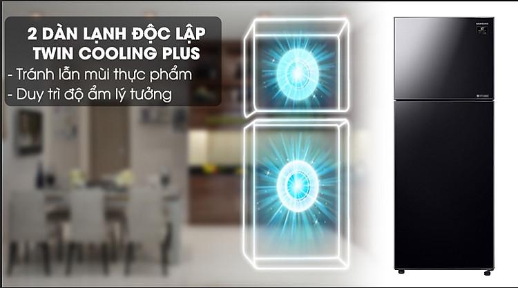 Tủ lạnh Samsung Inverter 380 lít RT38K50822C/SV-Tránh lẫn mùi thực phẩm, duy trì độ ẩm lý tưởng nhờ 2 dàn lạnh độc lập