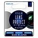 Kính Lọc Marumi DHG Lens Protect SLIM FIT 40.5mm - Hàng Chính Hãng