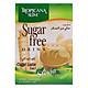 Cà Phê Ăn Kiêng Latte Với Chiết Xuất Cỏ Ngọt Tropicana Slim (10 Gói x 14g)