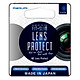 Kính Lọc Marumi DHG Lens Protect SLIM FIT 58mm - Hàng Chính Hãng