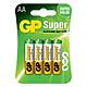 Pin Super GP GP15A-2U8 Alkaline AA (8 Viên/Vỉ) - Hàng Chính Hãng